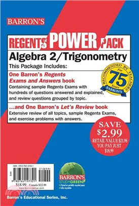 Algebra 2/Trigonometry Power Pack