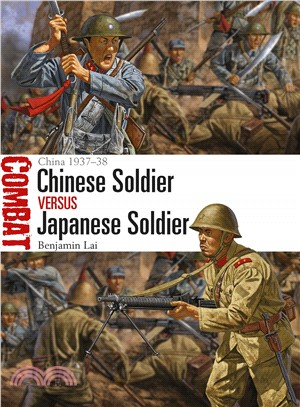Chinese Soldier Vs Japanese Soldier ― China 1937?8