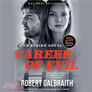 Career of Evil ― Library Edition