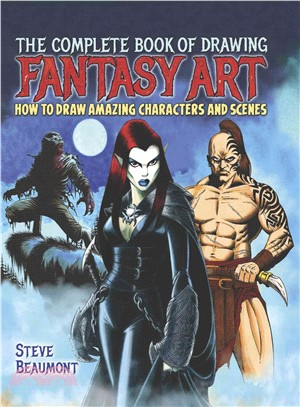 The Complete Book of Fantasy Art
