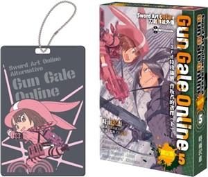 Sword Art Online 刀劍神域外傳 Gun Gale Online 05:3rd特攻強襲 背叛者的選擇(下)(限定版)