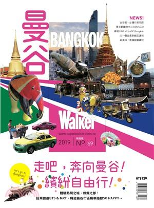 曼谷Walker