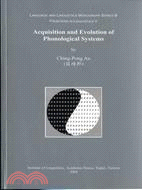 Acquisition and Evolution of Phonological Systems