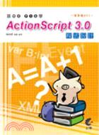 跟Mr.Pig學ActionScript 3.0程式設計 : 一起來學AS3! /