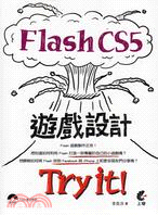 Flash CS5遊戲設計Try it! /