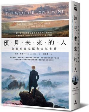 預見未來的人 : 氣象預報先驅與天氣實驗