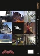 TID臺灣室內設計大獎2010 | 拾書所