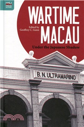 Wartime Macau:Under the Japanese Shadow
